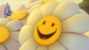 سحر الابتسامة