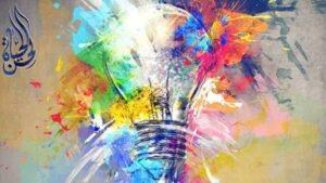 كيف تصبح مبدعاً